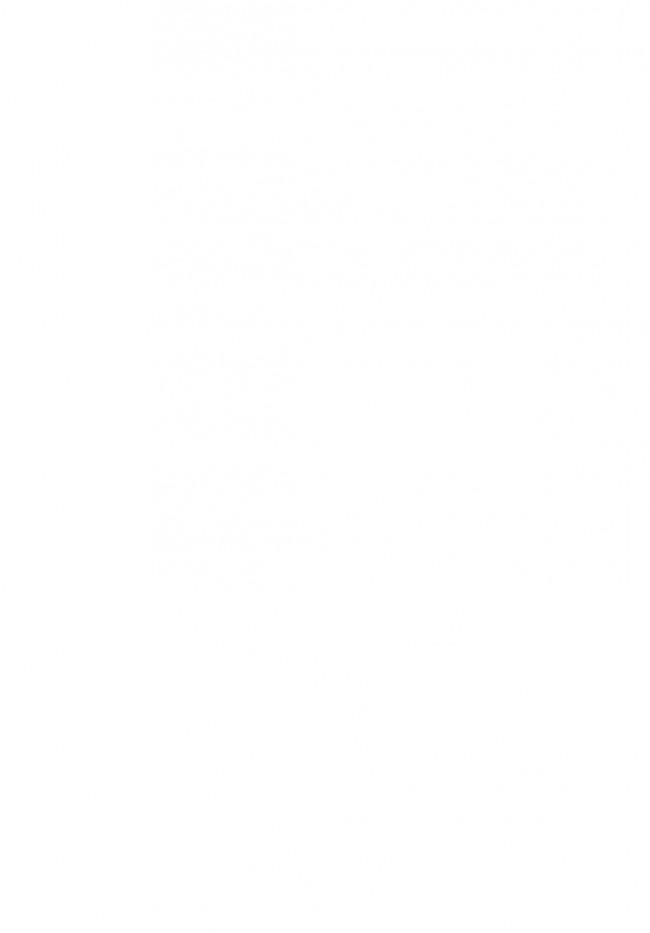 【艦これ エロ同人誌】男の娘レーベ君がお姉ちゃん達にいじられちゃってアナルにローターアナルビーズにチ●コ勃起の連続w【無料 エロ漫画】_002