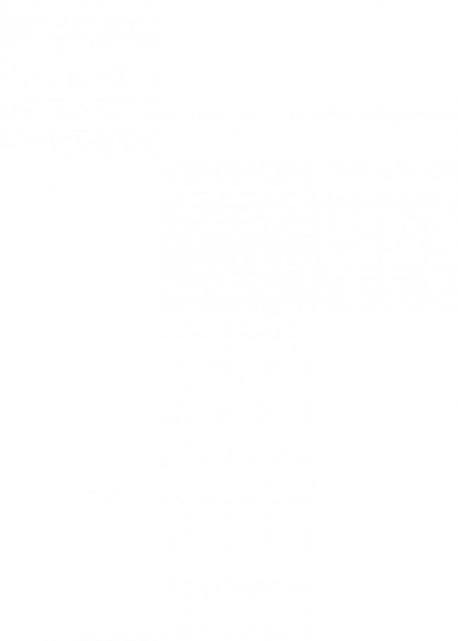【七つの大罪 エロ同人】おっきいおっぱいが大好きだよ~小人化したキングがディアンヌの乳首に…【無料 エロ漫画】_23