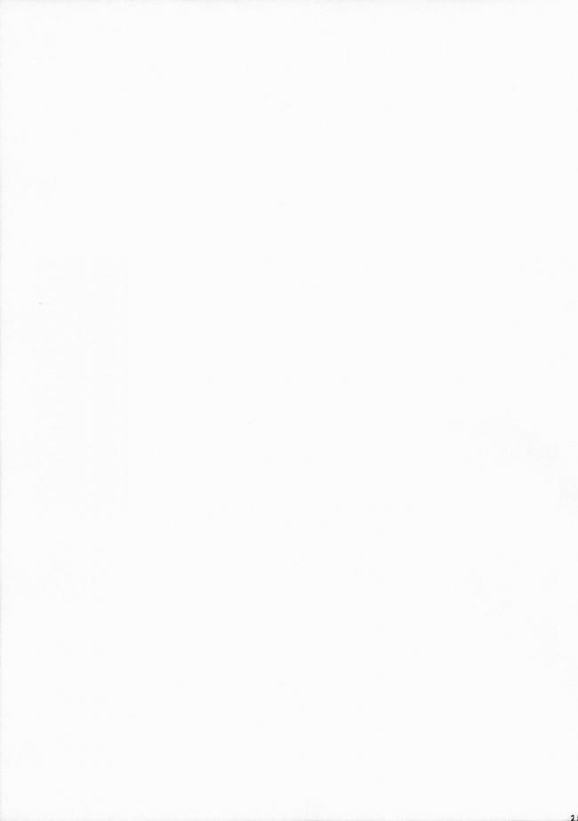 【艦これ エロ同人誌】大鯨ちゃんから搾乳しようとしたら自分のチ●コミルク大鯨ちゃんに注入しちゃったよ!【無料 エロ漫画】_24
