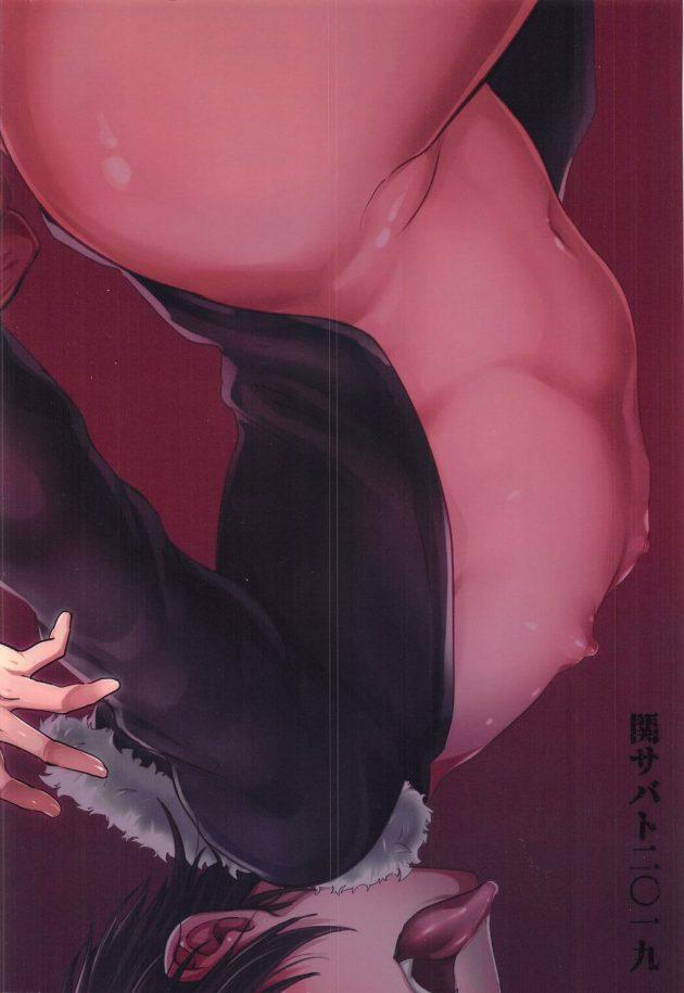 【エロ同人誌】DQN催眠メス堕とし【無料 エロ漫画】(30)