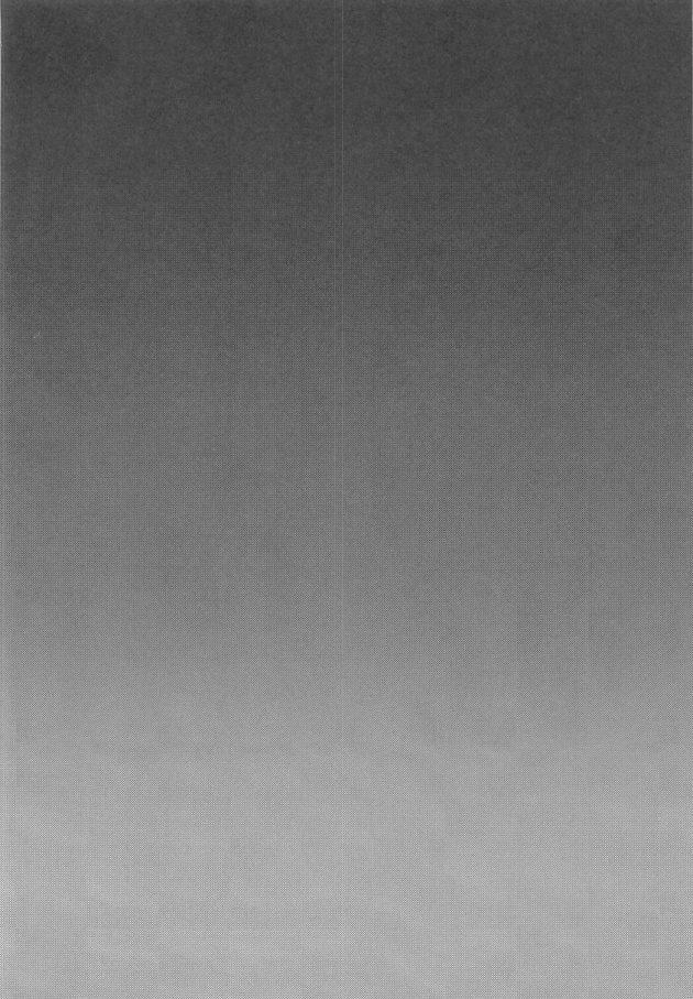 【エロ同人誌】DQN催眠メス堕とし【無料 エロ漫画】(3)
