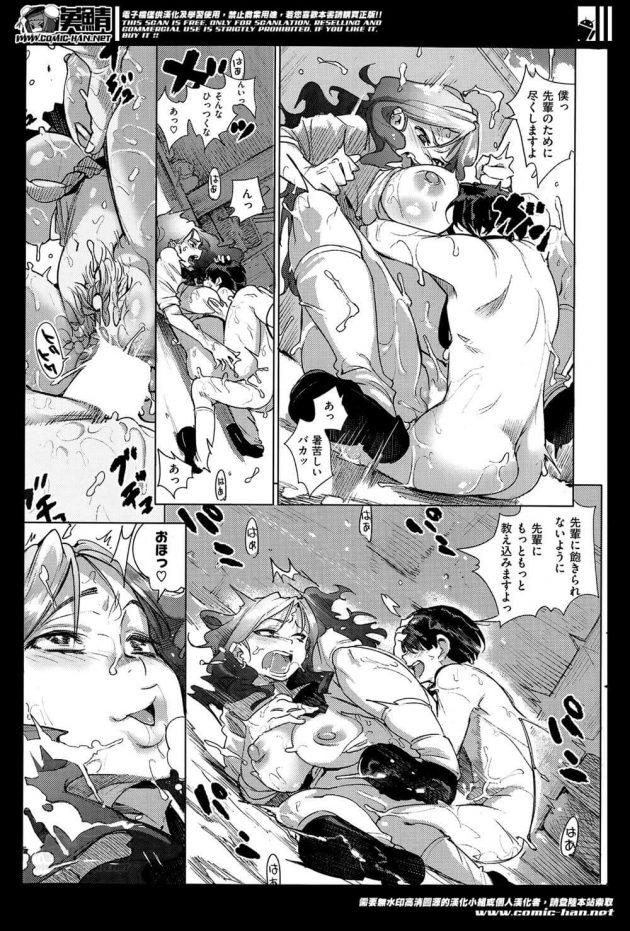 【エロ漫画】いじめられっ子の少年は巨乳の制服JKにいじめてほしいと頼んで野外で青姦にw【無料 エロ同人】(13)