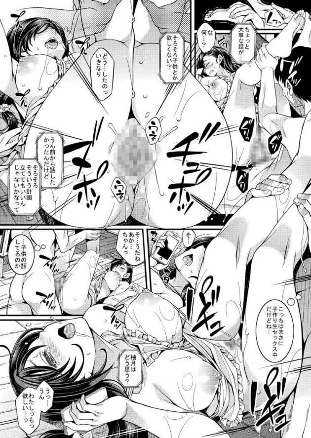 【エロ漫画】夫のいない時間を狙って裸エプロンの巨乳人妻にクンニしたりパイズリさせてNTRセックスしたったw【無料 エロ同人】 (18)