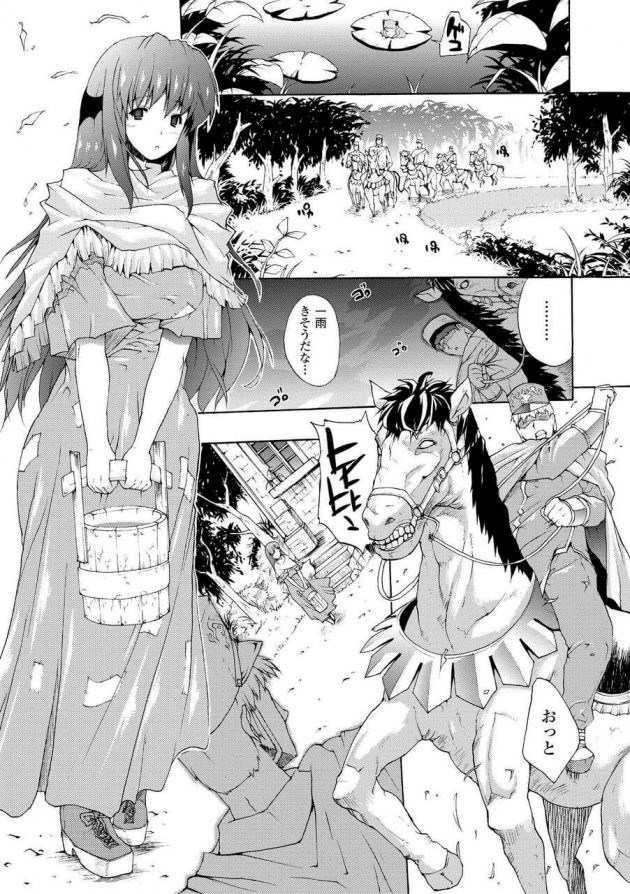 【エロ漫画】森に一人で住む女の家にある日捜索隊の男たちが彼女の家に現れる!!!!!【無料 エロ同人】(1)