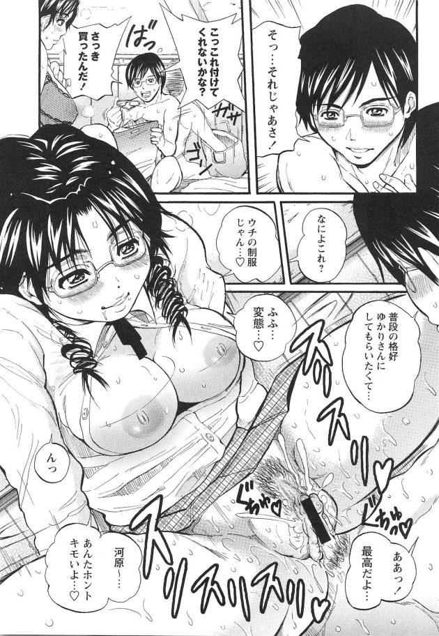 【エロ漫画】同級生の地味なメガネっ子jkが援交しているのを見つけた男子生徒は彼女をホテルに呼び出し告白するも…【無料 エロ同人】 (11)