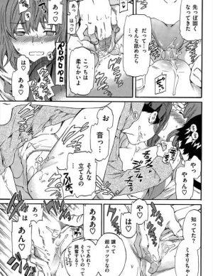 漫画 無料 エロ