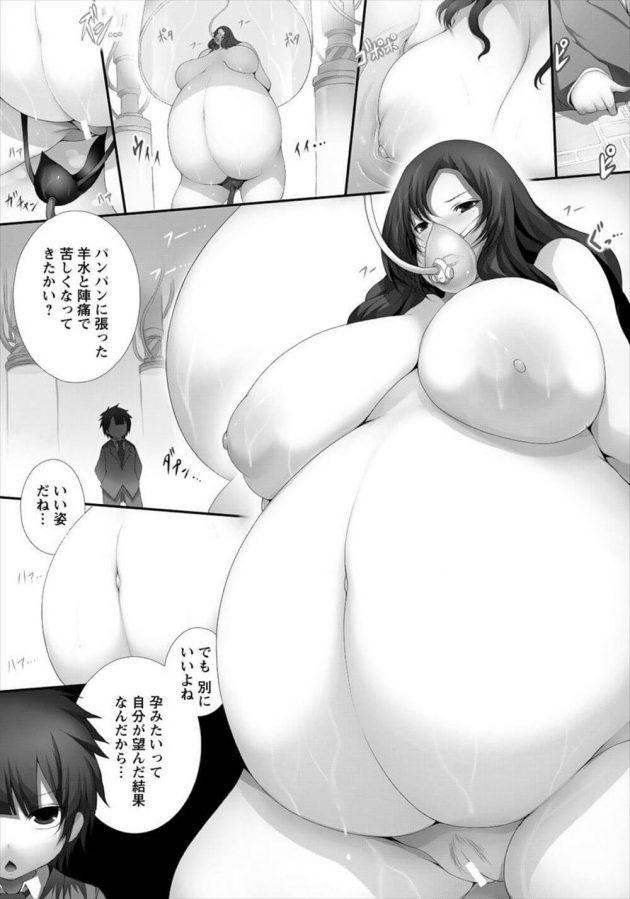 【エロ漫画】別の男と浮気セックスしている母を息子が監禁拘束し凌辱することに【無料 エロ同人】(3)
